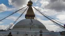 Private Kathmandu Temples and Palace Day Tour, Kathmandu, City Tours
