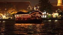 Bangkok Dinner Cruise by Loy Nava River Cruise