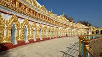 Full Day Amarapura, Inwa, and Sagaing from Mandalay, Mandalay, Day Trips
