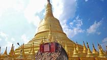 Full Day Bago Tour from Yangon, Yangon, Day Trips