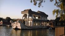 Full Day Tiananmen Square Forbidden City Temple of Heaven and Summer Palace, Beijing, Seasonal ...