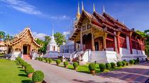 Half-Day Chiang Mai City and Temples Tour Including Doi Suthep, Chiang Mai, Half-day Tours