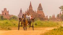 Half Day Daily Life in Bagan, Yangon, Day Trips