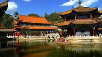 Half-Day Private Tour: Kunming Yuantong Temple and the Western Hill, Kunming, Private Sightseeing ...