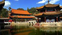 Half-Day Private Tour: Kunming Yuantong Temple and Western Hills, Kunming, Private Sightseeing Tours
