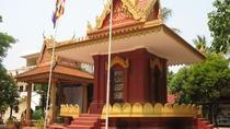 Half Day War Museum Siem Reap Killing Fields and Artisans De Angkor, Siem Reap, Day Trips