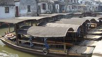 Private Day Tour: Water Towns Xitang and Wuzhen from Shanghai, Shanghai, Private Sightseeing Tours