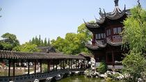 Private Half-Day Tour of Old Shanghai, Shanghai, Bus & Minivan Tours