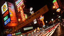 Private Tour: Bangkok at Night, Bangkok, Historical & Heritage Tours
