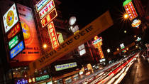 Private Tour: Bangkok bei Nacht, Bangkok, Private Touren