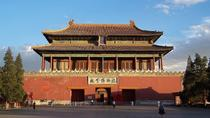 Private Tour: Temple of Heaven, Tiananmen Square and Forbidden City, Beijing, Private Sightseeing ...