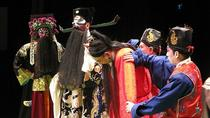 Traditional Peking Opera Show in Beijing, Beijing, Opera
