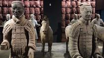 Xi'an Day Tour: Shanxi History Museum, Xi'an City Wall and Bell Tower, Xian, Full-day Tours