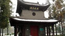 Xi'an Private Tour: Small Wild Goose Pagoda and Great Mosque, Xian, Half-day Tours