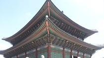 Half-day Walking Tour: Gyeongbokgung Palace and Bukchon Hanok Village, Seoul, Full-day Tours