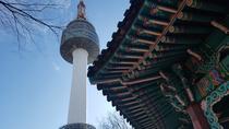 Hidden Gem View of Seoul:Namdaemun Market, Namsan Mountain and Myeongdong Including Nanta Show...