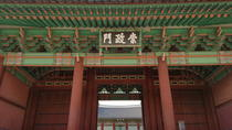 History and Culture of Seoul Walking Tour, Seoul, Walking Tours