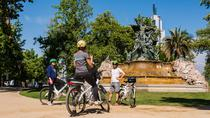 Historical Hiking and E-Biking Tour of Santiago, Santiago