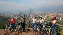 The Parks E-Bike Tour in Santiago, Santiago, Half-day Tours