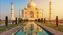 Private Taj Mahal and Agra Full-Day Tour From Jaipur, Jaipur, Full-day Tours