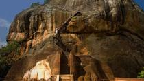 Private Day Trip from Colombo to Sigiriya, Colombo, Private Day Trips