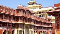 3 Days Private Guided Tour Of Jaipur & Agra With Drop At New Delhi, Jaipur, Private Sightseeing ...