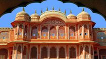 4 Days Jaipur And Ranthambore Tour, Jaipur, Multi-day Tours