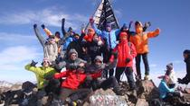Mount Toubkal Ascent 2 Days Trek, Marrakech, Hiking & Camping