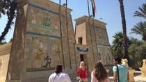 Private Tour to the Pharaonic Village in Cairo, Cairo, Family Friendly Tours & Activities