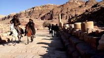 Horseriding Trip to Mount Aaron in Petra, Petra, Private Day Trips