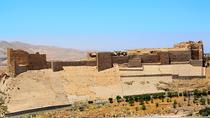 King's High Way Full Day Tour : start from Amman finish in Petra or Vice Versa, Amman, City Tours