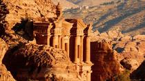 Private Tour: Petra Walking Tour to the Monastery with Lunch In Petra from the Dead Sea, Mer Morte