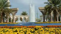 Al Ain Tour from Abu Dhabi, Abu Dhabi, null