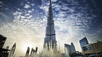 Full-Day Dubai Sightseeing Tour with Lunch at the Musical Fountains, Dubai, City Tours
