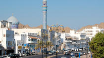 Muscat Half Day City Tour, Muscat, null
