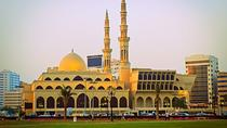Sharjah City Tour from Dubai, Dubai, null