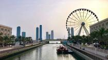 Sharjah City Tour from Dubai, Dubai, null