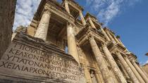 Luxury Ephesus Tour, Kusadasi, City Tours