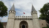 Istanbul Ottoman Heritage - Half-Day Afternoon Tour, Istanbul, Cultural Tours