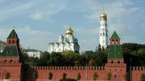 Classic Moscow Walking Tour, Moscow, Bike & Mountain Bike Tours