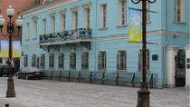 Literary City Tour of Moscow with Alexander Pushkin House Museum, Moscow, Cultural Tours