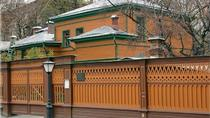 Literary City Tour of Moscow with Leo Tolstoy House Museum, Moscow, Historical & Heritage Tours