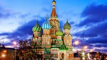 Saint Basil's Cathedral Early Opening Private Tour, Moskva
