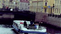 St.Petersburg Public Boat Ride with Guide, St Petersburg, Day Cruises
