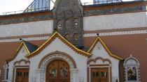 Tretyakov Gallery with Private Concert at St Nicholas Church, Moscow, Half-day Tours