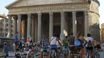 Rome On Your Own Electric Bicycle, Rome, Bike & Mountain Bike Tours