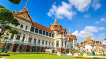 Excursão diurna guiada privada: Bangcoc e Além:, Bangkok, Private Sightseeing Tours