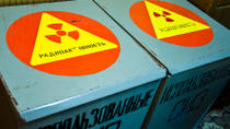 Private Tour inside Chernobyl Nuclear Power Plant, Kiev, Private Sightseeing Tours