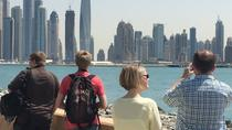 Private Dubai City Tour, Dubai, Full-day Tours