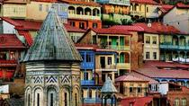 Hop On Hop Off Bus: Tbilisi & Mtskheta City Tour